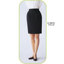 作業着 作業服 マルチフォームアミューズメント D-98078 スカート 19号・ブラック20