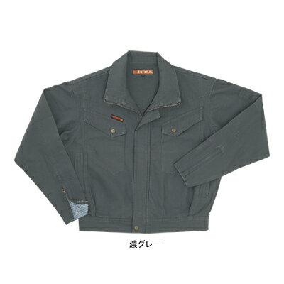 作業服 作業着 関東鳶 950 G-200 唐獅子牡丹 鳶ジャンパー LL・サラシ30