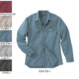 作業着 作業服 自重堂 51104 長袖シャツ 5L・ミストブルー082