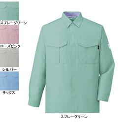 作業着 作業服 自重堂 84304 エコ低発塵製品制電長袖シャツ S・スプレーグリーン104