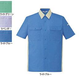作業着 作業服 自重堂 46814 エコ製品制電半袖シャツ 5L・ライトブルー025