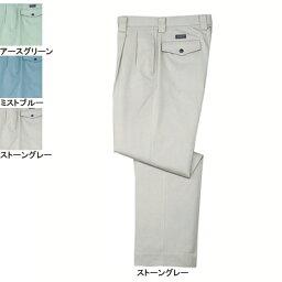 作業着 作業服 自重堂 42601 ツータックパンツ 70・ストーングレー050