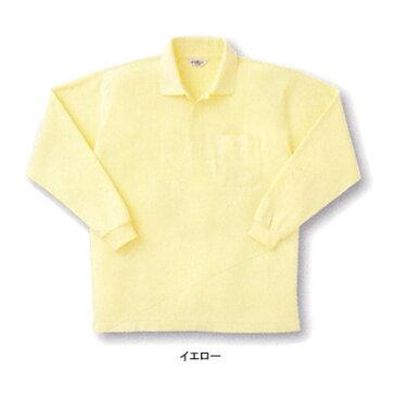 作業着 作業服 サンエス AG10041 長袖ポロシャツ XL[作業服から事務服まで総アイテム数10万点以上!][綺麗で丁寧な刺しゅう職人の店]