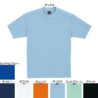 作業着 作業服 自重堂 47624 吸汗・速乾半袖Tシャツ 4L・サックス016