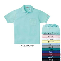 作業着 作業服 サンエス AG10060 エコ半袖ポロシャツ(全11色) 4L・ブルー4