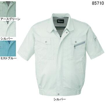 作業着 作業服 自重堂 85710 エコ5バリュー半袖ブルゾン 4L〜5L