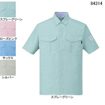 作業着 作業服 自重堂 84314 エコ低発塵製品制電半袖シャツ LL・スプレーグリーン104