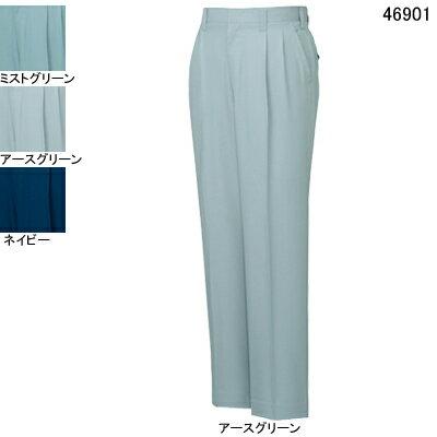 作業着 作業服 自重堂 46901 エコツータックパンツ W96・アースグリーン039