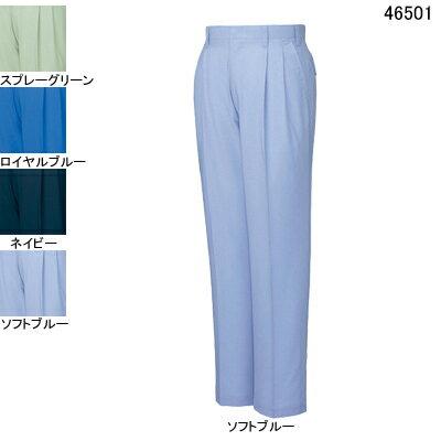 作業着 作業服 自重堂 46501 エコツータックパンツ W120・ソフトブルー105