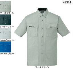作業着 作業服 自重堂 47314 半袖シャツ S〜LL