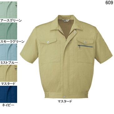 作業着 作業服 自重堂 609 抗菌・防臭半袖ブルゾン 4L・マスタード070