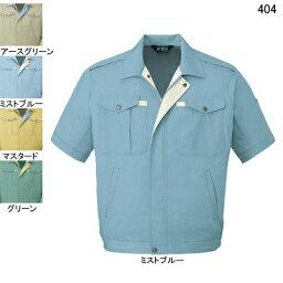 作業着 作業服 自重堂 404 ノンプル半袖ブルゾン LL・ミストブルー082