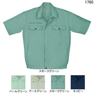作業着 作業服 自重堂 1760 製品制電ストレッチ半袖ブルゾン M・スモークグリーン062