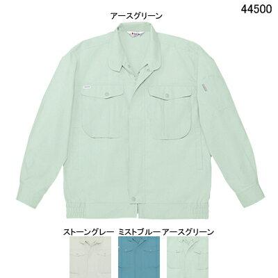 作業服・作業着 自重堂 44500 製品制電長袖ブルゾン S〜LL