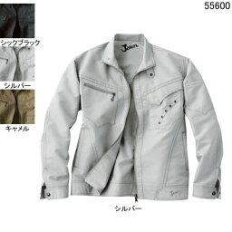 作業着 作業服 自重堂 55700 長袖ジャンパー L・シルバー036
