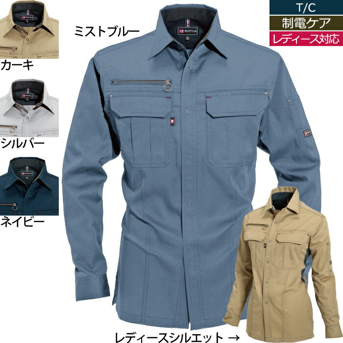 バートル 6103 長袖シャツ