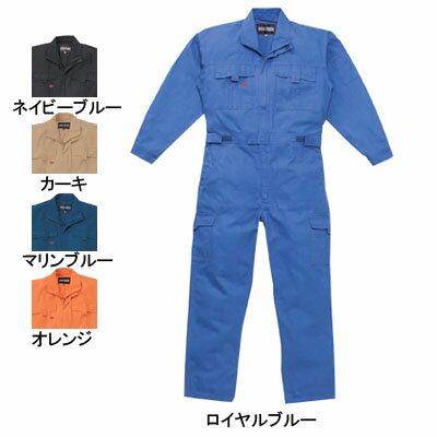 作業服 山田辰AUTO-BI 3900 ツヅキ服 S〜LL