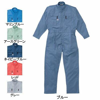 作業服 山田辰AUTO-BI 5750 ツヅキ服 3L