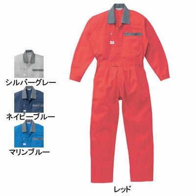 作業服 山田辰AUTO-BI 5650 ツヅキ服 つなぎ S〜LL