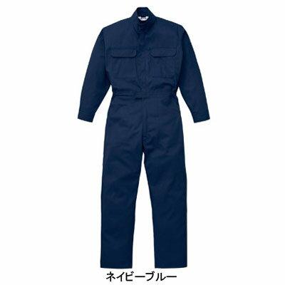 作業服 山田辰AUTO-BI 5101 防炎ツヅキ服 S〜LL