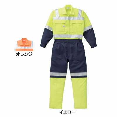 作業服 山田辰AUTO-BI 1-7610 反射型ツヅキ服 4L〜5L