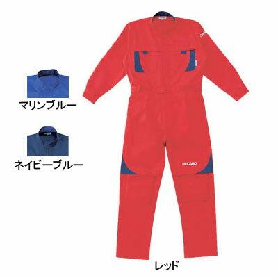 作業服 山田辰AUTO-BI 1-8600 レカロメディカルツヅキ服 S〜LL