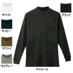 作業服 コーコス 3018 長袖ハイネック M〜LL