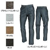 作業服・作業着・作業ズボン バートル BURTLE 1502 カーゴパンツ S〜3L