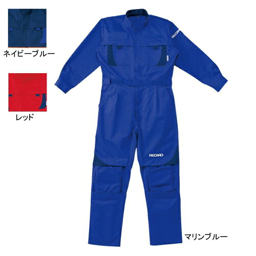 作業服・作業着 山田辰AUTO-BI 1-8620 レカロメディカルツヅキ服 3L