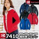 バートル 7410 防風ストレッチ軽防寒ブルゾン SS〜LL...