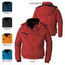 SOWA 桑和 44903 防寒ブルゾン S〜LL [北海道...