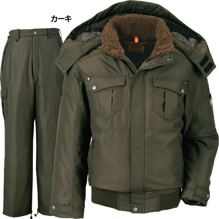 ジーベック 防寒ブルゾン 作業服・作業着