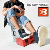 BURTLE●809●セーフティフットウェア●ハイカット●安全靴