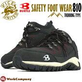 BURTLE●810●セーフティフットウェア●安全靴