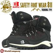 BURTLE●811●セーフティフットウェア●安全靴