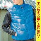 ●SOWA43506●防寒ベスト●アウトドアにもOK●軽くて暖かい!!