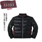 ●SOWA43403●防寒ジャケット●アウトドアにもOK●軽くて暖かい!!