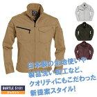バートル5101●ジャケット
