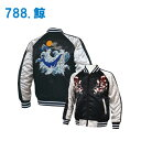 OTOKOGI SOWA 7004-00 男義 スカジャン 秋冬 長袖 上着 服 メンズ■注文後に3Lは¥200/4Lは¥300アップになります。