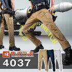 BURTLE4037_人気のカーゴパンツがよりスタイリッシュにスーパーストレッチ素材で新登場