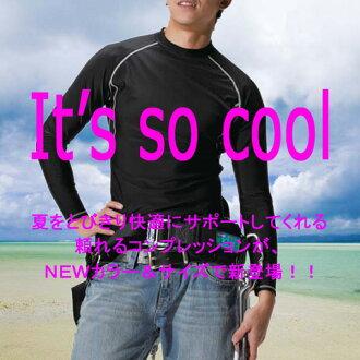 Writing reviewing BURTLE 4013 touch sensation Bartle クールコンプレッション underwear sport inner body cooler biz! ■ XL 100 yen UP ■ * restock *