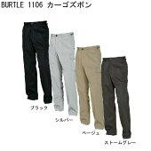 BURTLE1106カーゴパンツ肌触りのよいハイナチュラルソフト加工