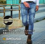 送料無料で!代引き不可★世界に誇る児島ブランド!SOWA G.GROUND 1102-08 デニム カーゴパンツ 3Lは200円、4Lは300円アップになります。レターパックプラス出荷。