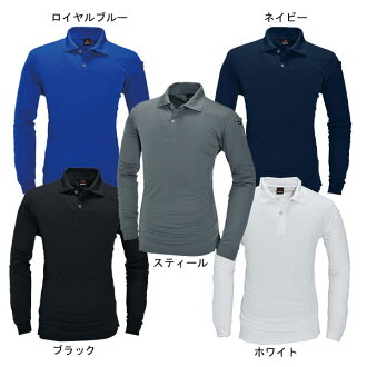 BURTLE Bartle 303 sleeve pocket long sleeve polo shirt absorption sweat drying workbox work clothes sports popular ■ turns up a 5L500 ¥ 3L100 ¥ / 4 L 300 yen /.