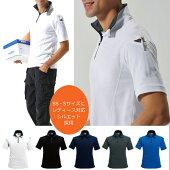 BURTLEバートル415半袖ジップシャツ袖ポケット吸汗速乾