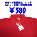 ■れびゅーを書いて送料無料/メール便発送■夏の定番!鹿の子素材の半袖ポロシャツがリーズナブ...