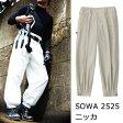 SOWA 2525 ニッカ 作業着 人気 鳶服 ニッカズボン ニッカポッカ 綿100% 吸汗性■91〜100cm/¥200アップとなります。