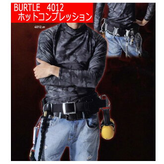 ! Available for immediate shipping! It is warm for winter BURTLE Bartle former クロカメ 4012 T shirt ホットコンプレッション heattech underwear sport inner stretching back brushed! ■ XL 100 yen UP ■ is the loose clamping type.
