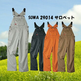 SOWA Mulberry sum 29014 オーバーオール overalls together cheap and strong, he なぶる! Work clothes for gardening ■ turns up a 6L600 ¥ 3L150 ¥ / 4 L 300 yen /.