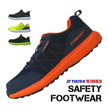 安全靴 スニーカー TULTEX タルテックス 軽量 スポーツタイプ ローカット アイトス AITOZ AZ-51653 メンズ レディース